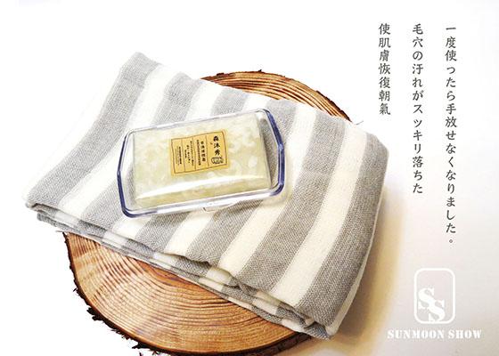 日本酵素皂, 皂神, 森沐秀古法活性皂